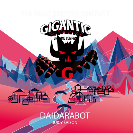 【限定商品】Far Yeast DAIDARABOT 6本