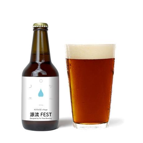 【限定商品】Far Yeast 源流FEST 6本