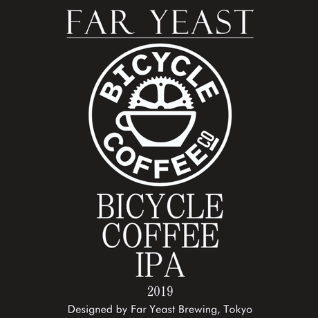 【限定商品】Far Yeast BICYCLE COFFEE IPA 2019  6本