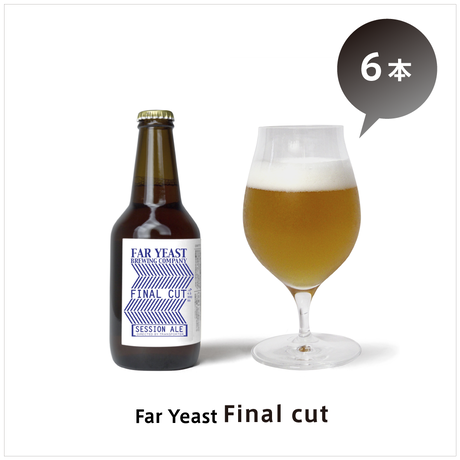 Far Yeast FINAL CUT session ale 6本