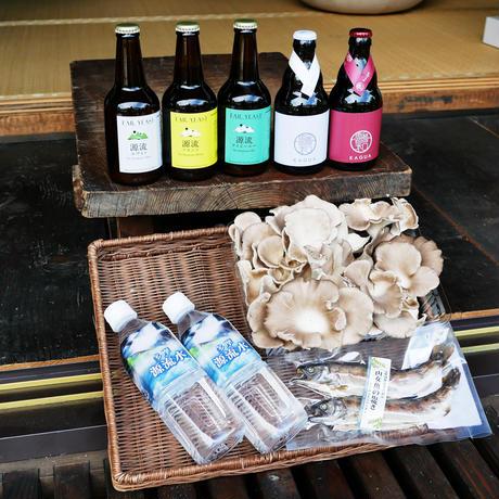 【小菅村源流セット】クラフトビールと小菅村特産品セット【送料無料】
