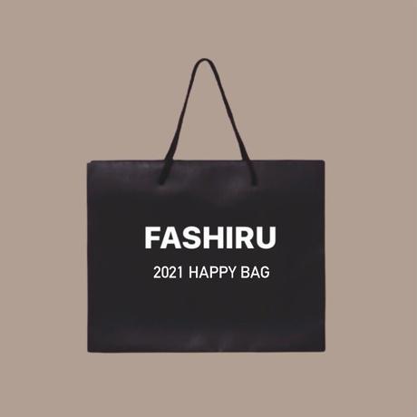 HAPPY BAG 【メインアウターを1点を含む5点セット】