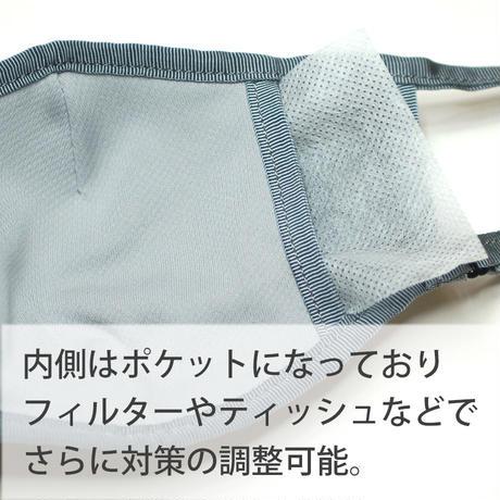 SA-CHE  呼吸するアウトドアマスク 抗菌消臭 Mサイズ  (女性用)