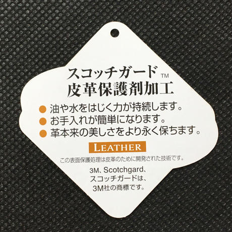 SA-CHE 広がるサコッシュ 防水レザー A5449 / ブラック