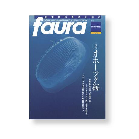 faura(ファウラ)36号【2012.6.15発行】
