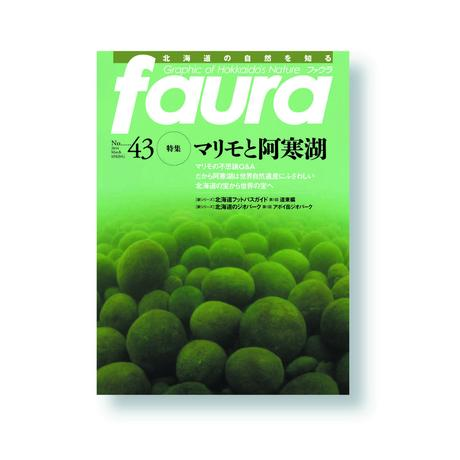faura(ファウラ)43号【2014.3.15発行】
