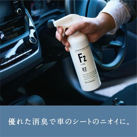 Fz (エフ・ジア)60ml White