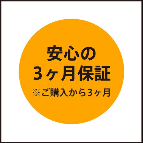 オートディスペンサー(非接触型)