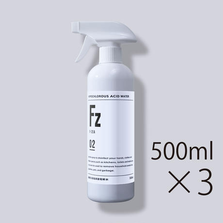 Fz (エフ・ジア)500ml White 3本セット