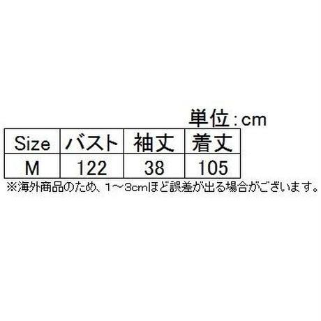 59fdc1d192d75f53cd0032d7