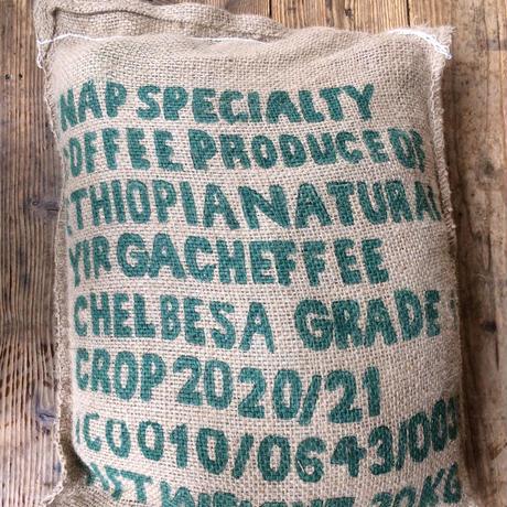 エチオピア イルガチェフェ チェルベサ 500g