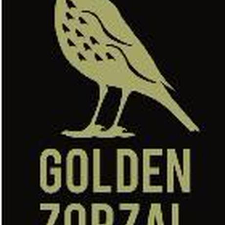 ホンジュラス ゴールデンソルサル  200g