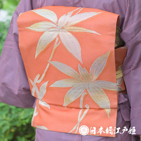 0197 夏物 名古屋帯 優品 正絹 草花 金糸 銀糸 六通し 帯丈350cm