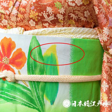 0356 名古屋帯 正絹 黄緑 草花 金糸 銀糸 金彩 お太鼓柄 帯丈356cm