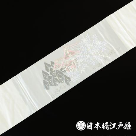 0022 優品 名古屋帯 正絹