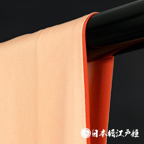 0111 付け下げ 優品 Aランク美品 正絹 袷 薄オレンジ 草花 身丈153.5cm