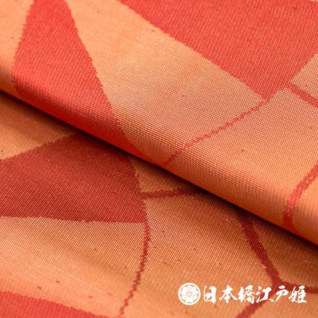 0161 名古屋帯 Aランク美品 正絹 橙色 源氏車 六通し 帯丈334cm