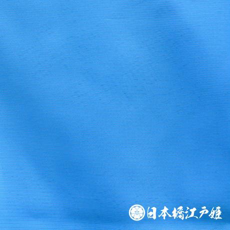 0218 夏物 色無地 青 化繊 広衿 身丈159cm