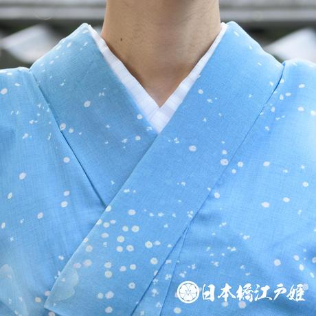 0217 夏物 小紋 Aランク美品 薄物 化繊 水色 花 ぼかし 身丈162cm
