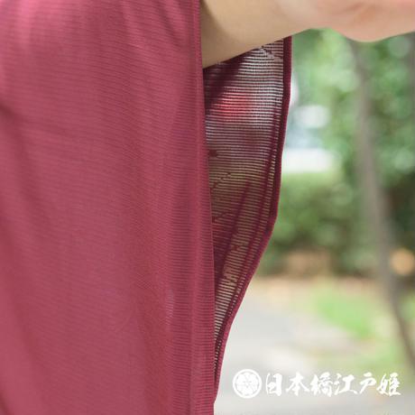 0249 夏物 色無地 薄物 絽 化繊 えんじ色 地紋に流水 身丈160.5cm