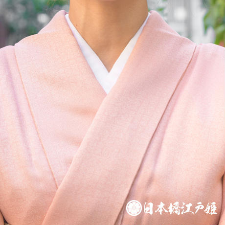 0357 付け下げ 名品 Aランク美品 正絹 袷 ピンク 遠山 霞 薄 金糸 銀糸 身丈158.5cm