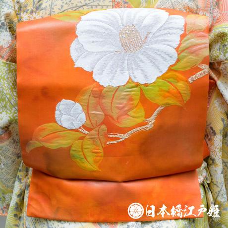 0460 名古屋帯 新品未使用 Sランク品 正絹 オレンジ色 九寸帯 お太鼓柄 漆箔 山茶花 帯丈332cm
