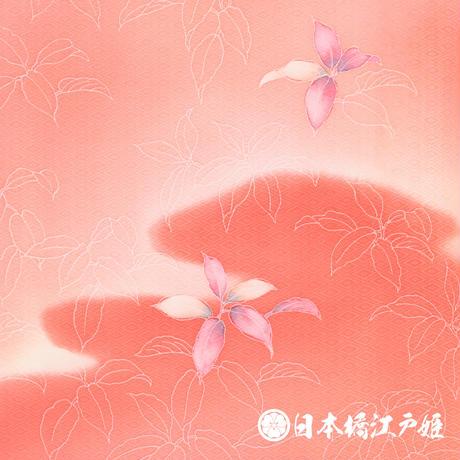 0112 付け下げ 優品 Aランク美品 正絹 袷 コーラルピンク 刺繍 草花 繁菱柄 身丈152cm