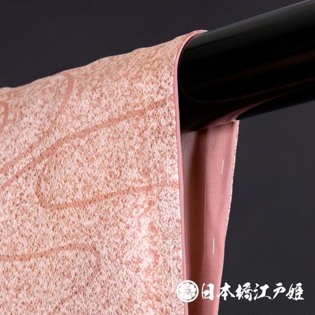 0126 小紋 優品 Aランク美品 正絹 袷 流水 紅葉 竜田川 身丈160.5cm