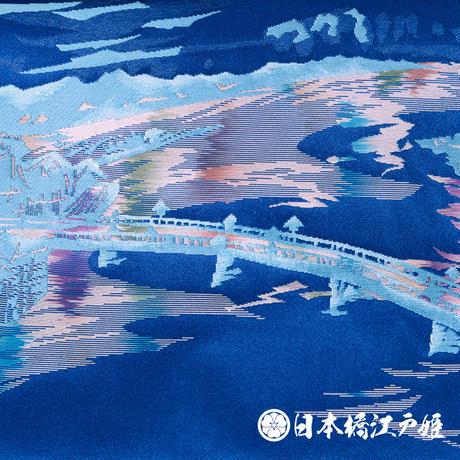 0143 名古屋帯 Aランク美品 正絹 松葉仕立て 六通し 橋 帯丈363cm