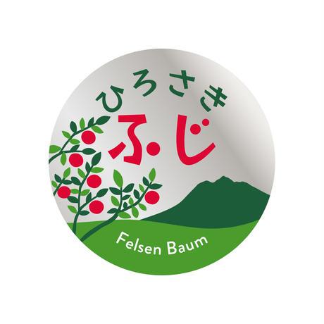 ひろさきふじ(14-18玉)