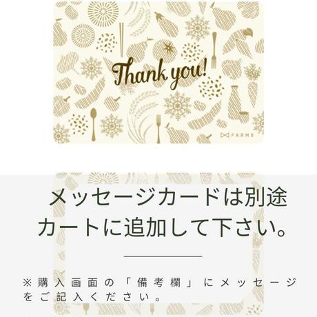 【ギフトBOX入り】辛口を楽しむ「郷(GO)DINER」720ml x ぽんしゅグリア4本 セットGIFT BOX by 津南醸造
