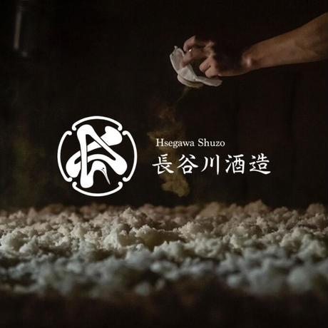 【ギフトBOX入り】「たびねこ・雪」ぽんしゅグリアx日本酒ギフト【大】(たびねこ・雪 720ml1本+ぽんしゅグリア4本)