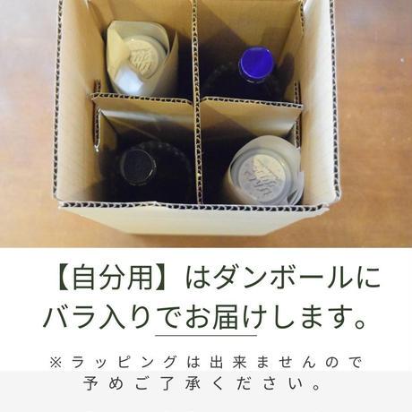 【じぶん用】ふんわり甘口/じぶんで楽しむ日本酒 とぽんしゅグリアセット(720ml日本酒2種類/wiwi、イットキー+ぽんしゅグリア4本)