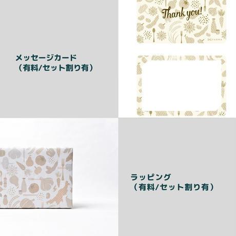 【ギフトBOX入り】桜のぽんしゅグリア 3本セット