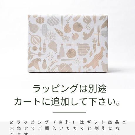 《お中元*送料無料》「たびねこ 夏」720ml x ぽんしゅグリア4本 セットGIFT BOX by 長谷川酒造