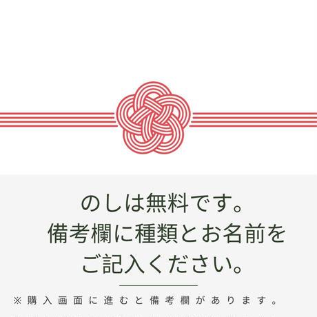 【ギフトBOX入り】ぽんしゅグリア12本専用ギフトBOXセット