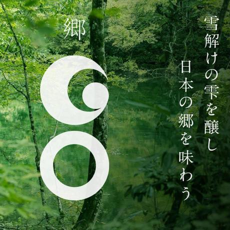 *はじける!スパークリング【スパークリング日本酒ギフトセット】ぽんしゅグリアxスパークリング日本酒「GO~Sparkling」