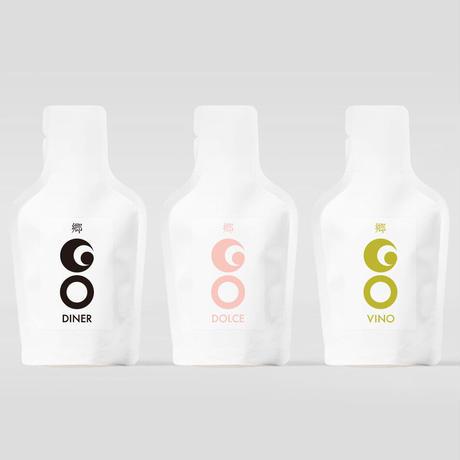 【専用BOX入り】野遊び用日本酒「GO POCKET」3個Box
