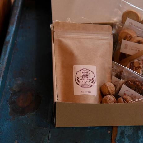 クルミドコーヒーの珈琲と焼き菓子のセット