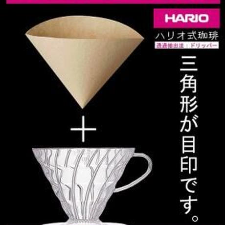 HARIO 02用 V60ペーパーフィルター 100枚