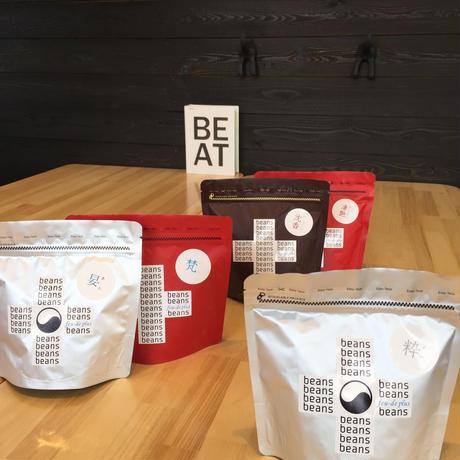 珈琲6袋セット 送料込み 24種類から6袋指定可能