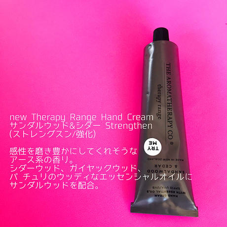 new Therapy Range Hand Cream