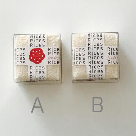 51ae8c2b62d7d5b735000261