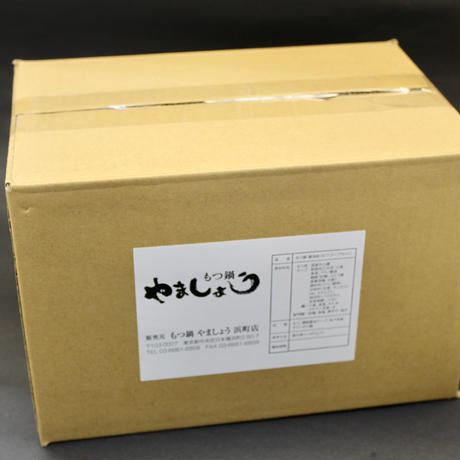 3/14着→3/10注文締切 【キャンペーン第1弾】麺付き生もつ鍋 醤油味  2人前
