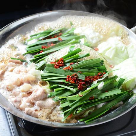 【年越しもつ鍋】冷凍モツ・麺・スープセット(醤油味)4人前