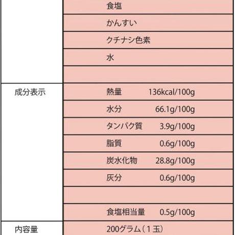 <2玉セット>ちゃんぽん麺