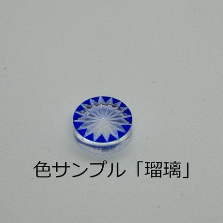 [堀口切子]江戸切子カフリンクス