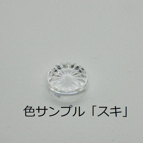 [三代秀石]江戸切子カフリンクス