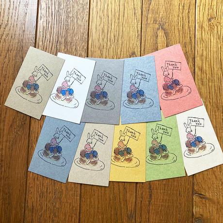 カード 10枚同柄セット 「ウサギ」