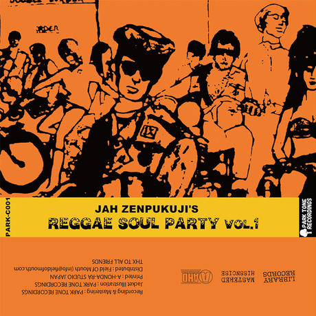 Jah Zenpukuji(井の頭レンジャーズ) / Reggae Soul Party vol.1(Cassette)